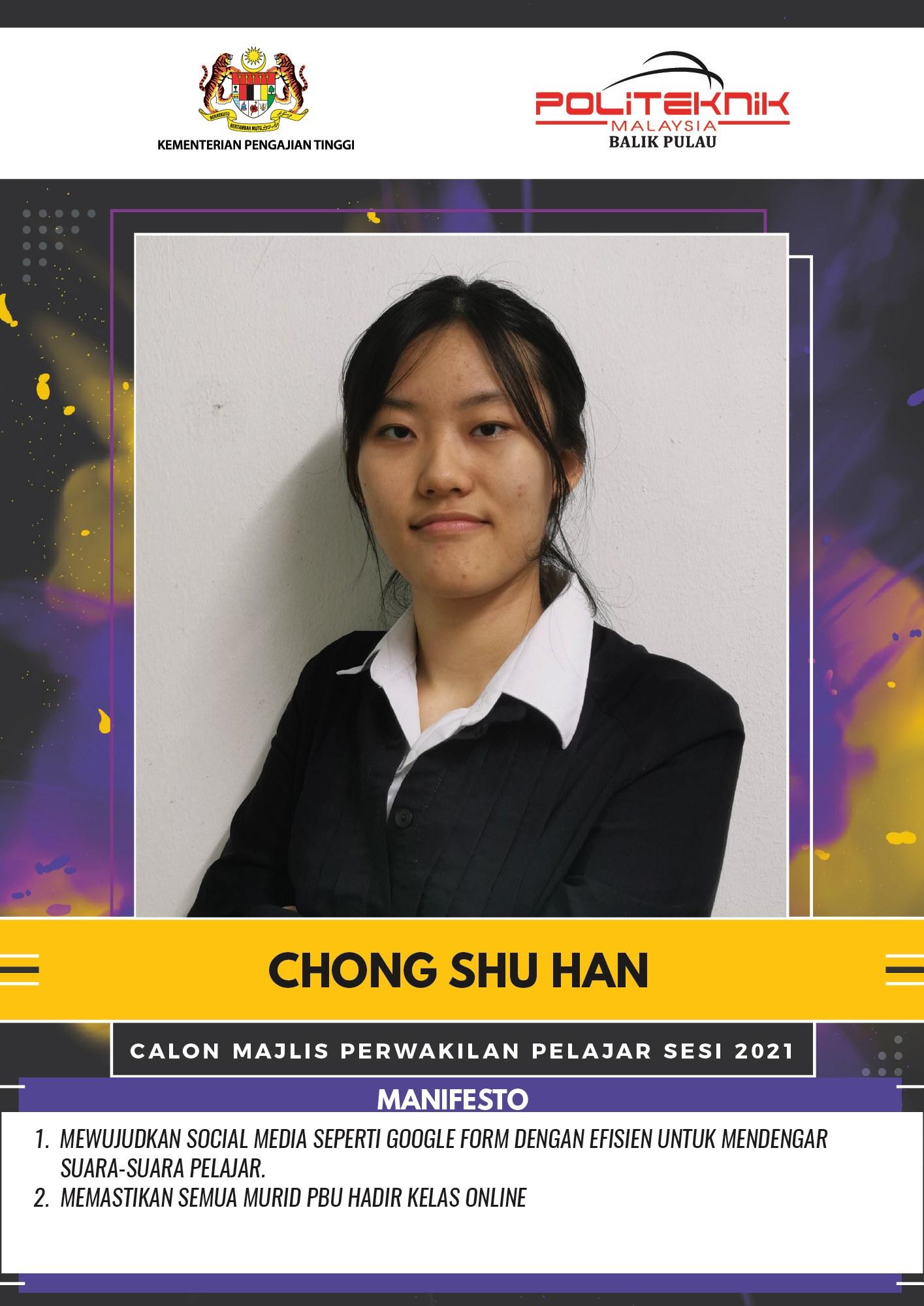 chong shu